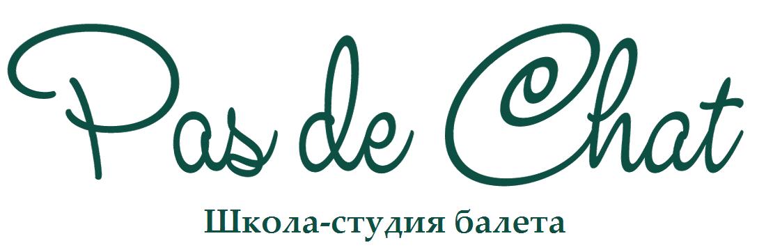 Центр классического балета для детей и взрослых СПб